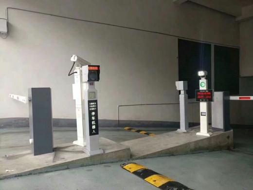 自动车牌识别系统