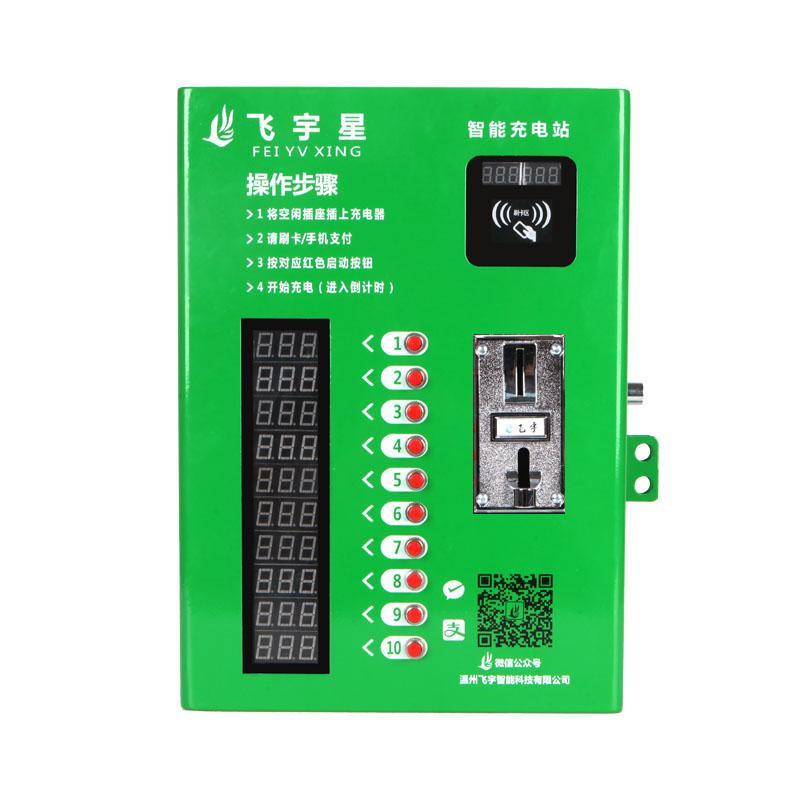 邵阳增强版10路电动车充电桩壁挂式