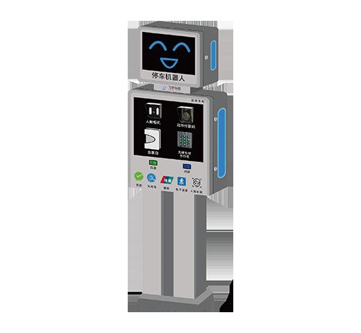 机器人小智 JQ901