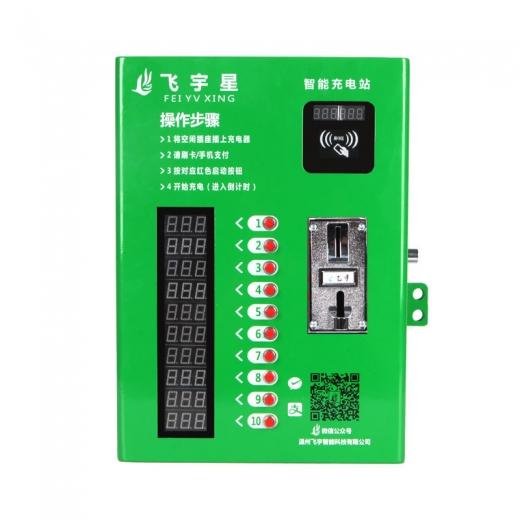 增强版10路电动车充电桩壁挂式