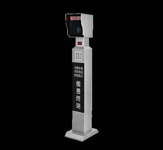 机器人小强JQ902